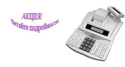 ШТРИХ МИНИ К (версия 01)